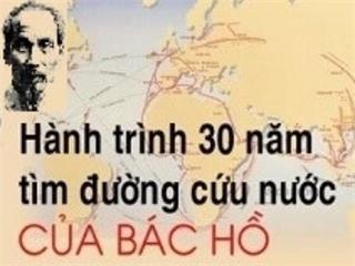 Kỷ niệm 80 năm Ngày Bác Hồ về nước trực tiếp lãnh đạo cách mạng Việt Nam
