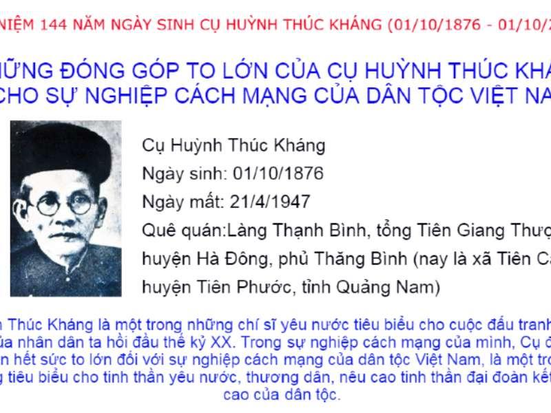 Kỷ niệm 144 năm Ngày sinh cụ Huỳnh Thúc Kháng - Quyền Chủ tịch nước Việt Nam Dân chủ cộng hòa